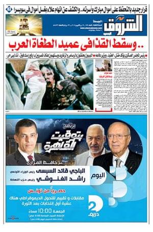 Gaddafi dead: Shorouk (Egypt)