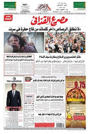 Gaddafi dead: Al Ahram (Egypt)