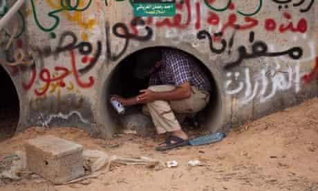 Gaddafi's alleged hiding place