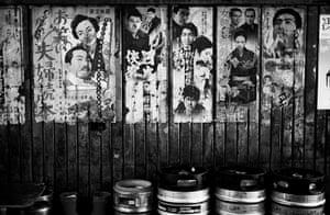 Tokyo by Paul Church: Movie posters, Yurakucho