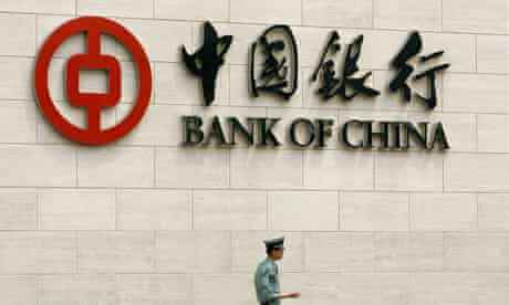 China's oldest and second largest bank.