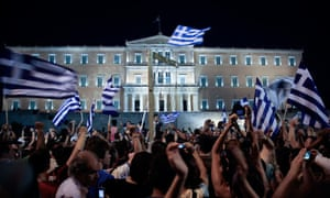 Greek protests against austerity measures