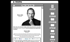 BoingBoing tribute to Steve Jobs