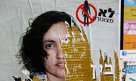 Jerusalem billboard