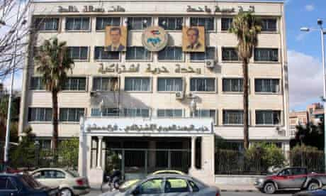 Ba'ath party headquarters in Damascus