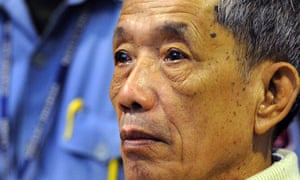 Kaing Guek Eav, alias Duch