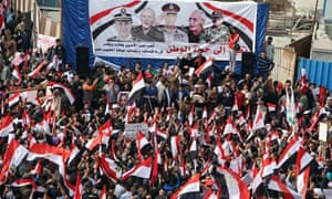 Supporters of Egypt's ruling military council gather in Cairo