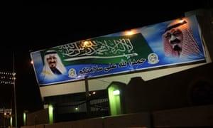 A huge banner bearing a portrait of Saudi King Abdullah
