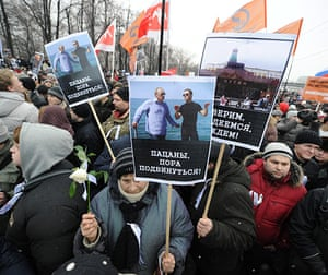 Moscow protests: Activists in central Moscow