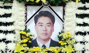 South Korean coastguard Lee Cheong-ho