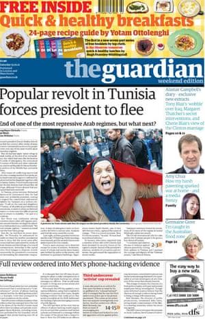 January 15 Tunisia