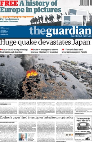 March 11 Japan frontpage