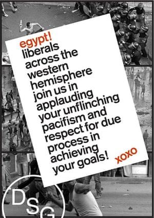 DSG posters: Egypt!