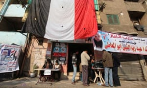 Supporters of an al-Nour candidate