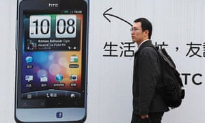 Apple wins smartphone patents victory over HTC