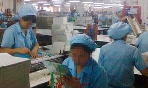Hung Hing factory