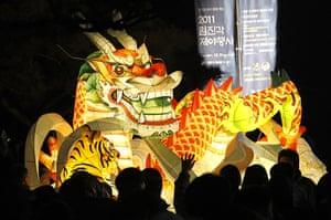 New Year celebrations: Paju, South Korea