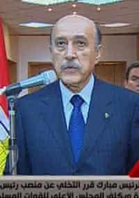 Egypt's vice president Suleiman makes the announcement that Hosni Mubarak has stepped down