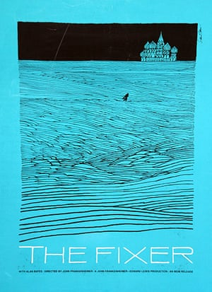 Saul Bass: The Fixer poster