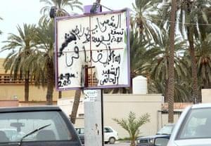 middle east unrest: Anti-government graffiti in Tripoli