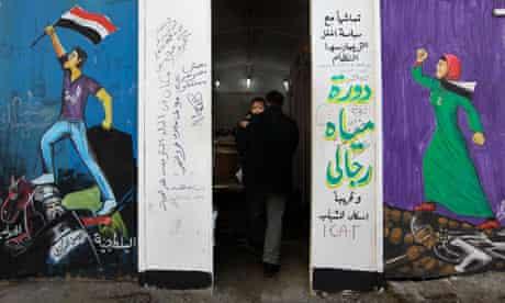 revolutionary murals Tahrir Square protests