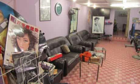 Coiffure Hatem, Gaza hair salon