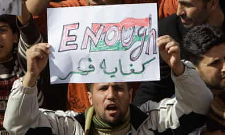 Libyan protester