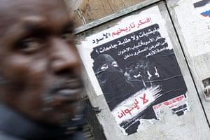 Muslim brotherhood: Anti Muslim Brotherhood posters in Cairo  during 2010 elections