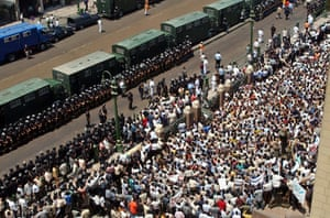 Muslim brotherhood: Muslim Brotherhood  demonstration in 2005