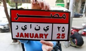 Egypt January 25