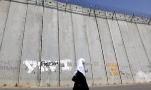 Israeli separation wall in East Jerusalem neighborhood of Abu Dis