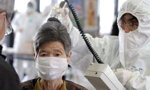 Japan nuclear screening
