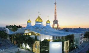 Paris Orthodox Church
