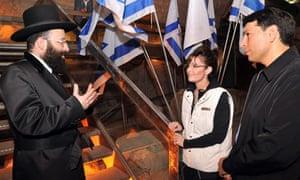 Sarah Palin in Jerusalem