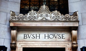 Bush House, home of the BBC World Service