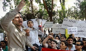 People in Cairo demonstrate against the Syrian government after the violence in Latakia