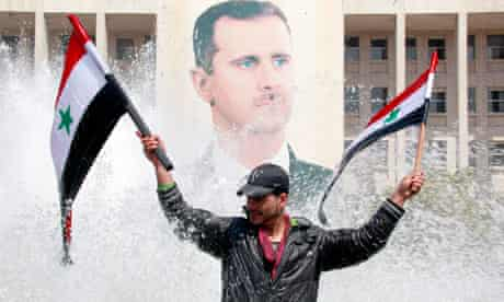 Syrian pro-government protester