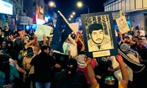 Saudi protesters in Qatif