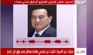 Hosni Mubarak gives a recorded audio speech