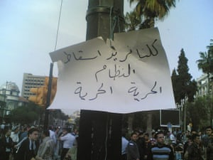 Syria protests: Clock Square during a demonstration in the centre of Homs