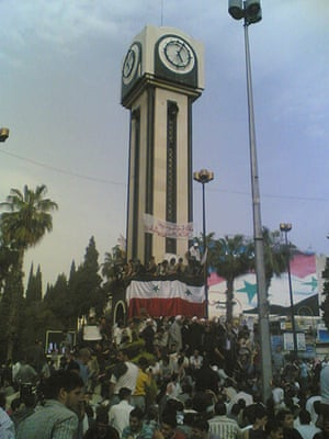 Syria protests: People gather at Clock Square