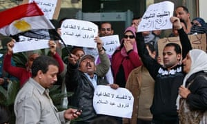 egypt workers protest