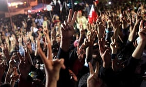 Protests Continue In Bahrain