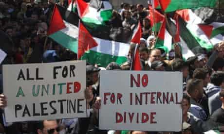 Palestinian pro-unity demonstrators