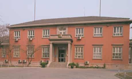 British embassy, Beijing, China