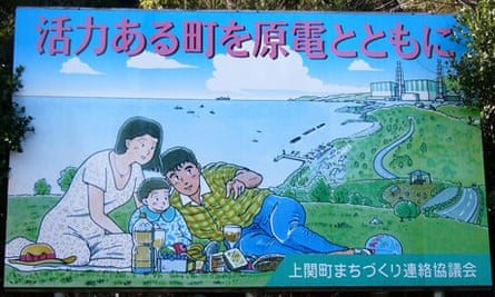 Japan nuclear poster