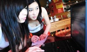 Beijing internet users go online