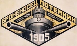 Potemkin poster AAED001915