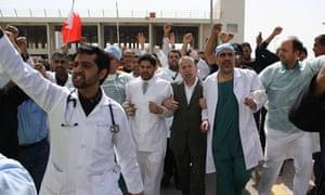 Bahraine medics march