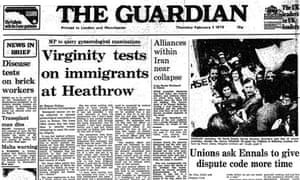 Virginity tests: the practice ended after the Guardian's initial report in February 1979